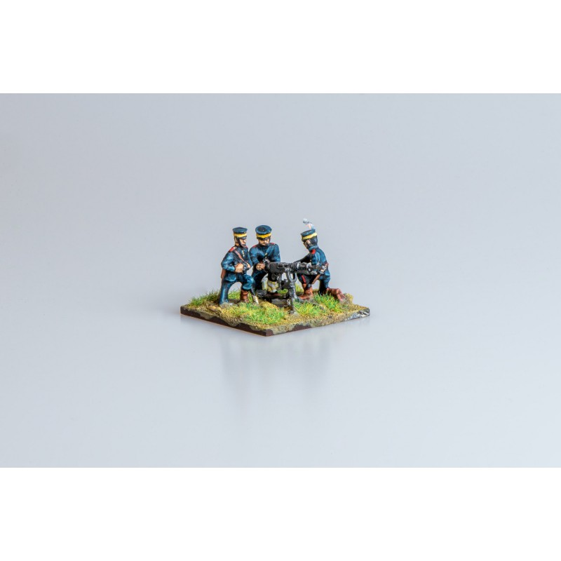Russo-Japanese War - Artillery and Equipment - Japanese machine gun and three crew