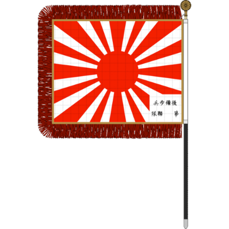 Japanese Army – Infantry standard bearer with separate pike