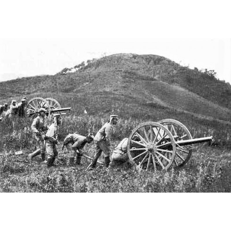 Russo-Japanese War - Artillery and Equipment - Japanese field gun